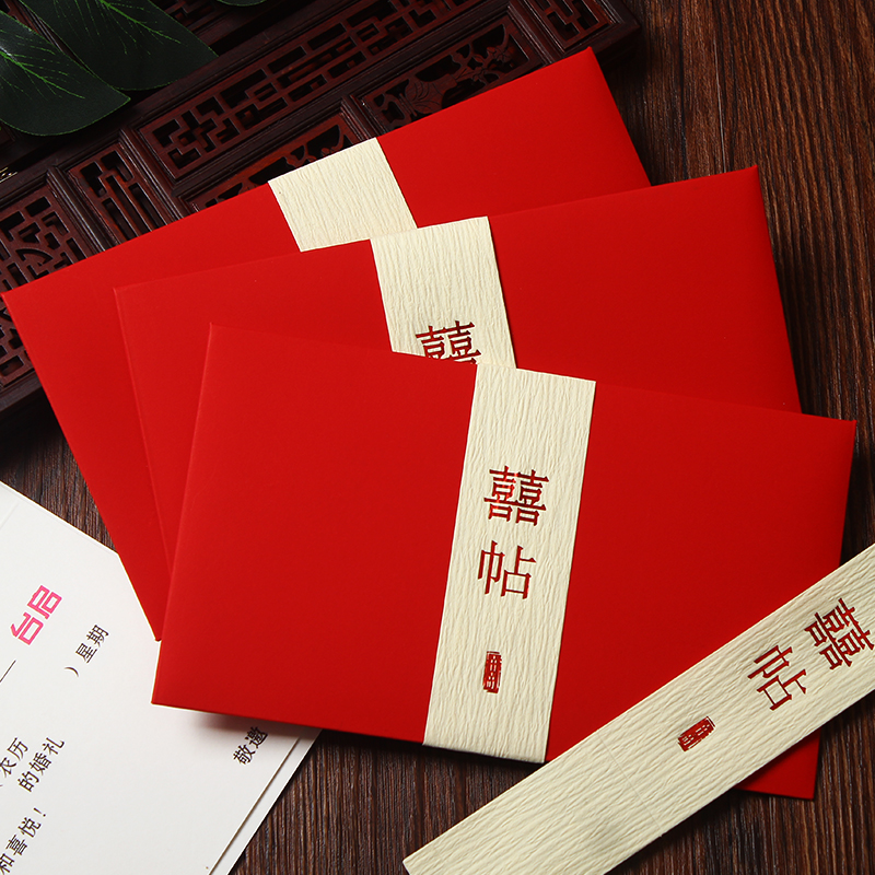 Chinese wedding invitation card in red
